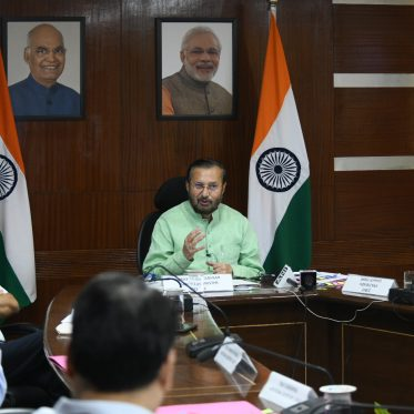 Environment ministry gets a rap